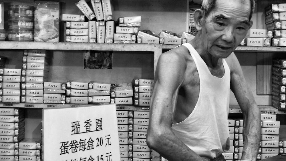 Old-style Chinese Bakery, Hong Kong by Cara Gallardo Weil