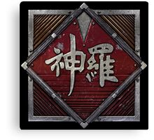 ShinRa Electric Power Company - Industrial Logo - Final Fantasy 7 Canvas Print