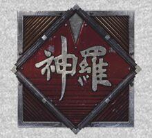 ShinRa Electric Power Company - Industrial Logo - Final Fantasy 7 One Piece - Long Sleeve
