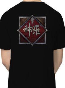 ShinRa Electric Power Company - Industrial Logo - Final Fantasy 7 Classic T-Shirt