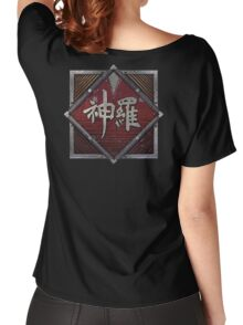 ShinRa Electric Power Company - Industrial Logo - Final Fantasy 7 Women's Relaxed Fit T-Shirt