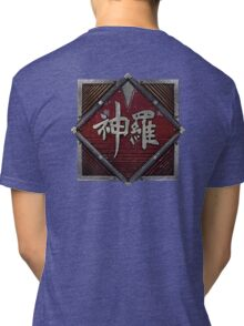 ShinRa Electric Power Company - Industrial Logo - Final Fantasy 7 Tri-blend T-Shirt