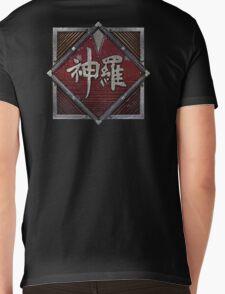 ShinRa Electric Power Company - Industrial Logo - Final Fantasy 7 Mens V-Neck T-Shirt