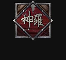 ShinRa Electric Power Company - Industrial Logo - Final Fantasy 7 Unisex T-Shirt