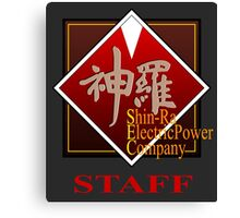 ShinRa Electric Power Company - Staff - Final Fantasy 7 Canvas Print