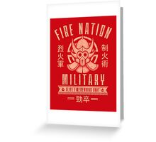 Avatar Fire Nation Greeting Card
