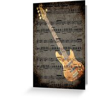 Music soothes the beast... © Greeting Card