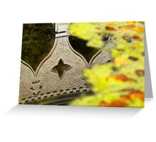 Reflections of the Exedra Greeting Card