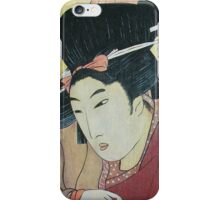 Ohan iPhone Case iPhone Case/Skin