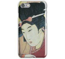 Ohan iPhone Case iPhone Case/Skin
