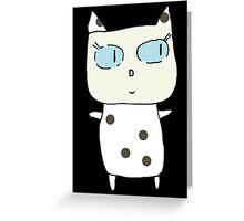 Marina the Cat Greeting Card