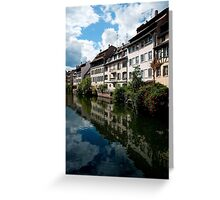 Strasbourg. Small France Greeting Card