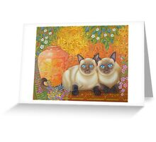 Moon Diamond Siamese Greeting Card