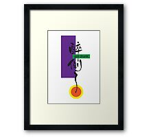 got drunk! Framed Print
