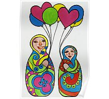 Babushka girls with balloons Poster