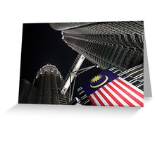 The Petronas Towers Greeting Card