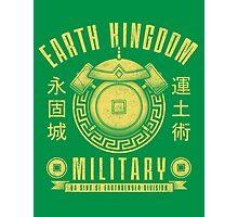 Avatar Earth Kingdom Photographic Print