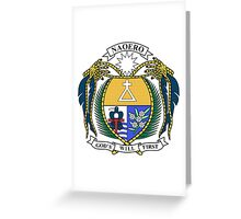 Coat of Arms of Nauru  Greeting Card