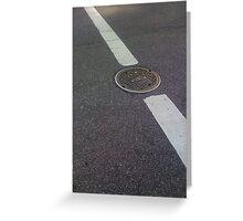 Striped Manhole Greeting Card
