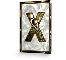 Fractal – Alphabet –  X is for X-Ray Greeting Card