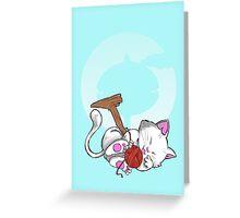 Karin Greeting Card