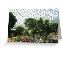 Mitchell Park Horticultural Conservatory, Milwaukee, WI Greeting Card