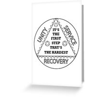 Addiction 12 Step  Greeting Card