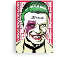 Rock'n'Roll Suicide Metal Print