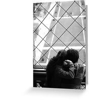 Tower for Two, please Greeting Card