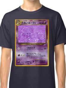 Purple Water Dreams 1989 Classic T-Shirt