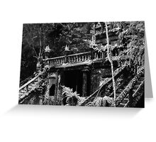 Spanish Castle Dreams II Greeting Card