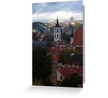 Old town with New city. My city Greeting Card