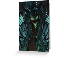 Chrysalis - Changeling Queen Greeting Card