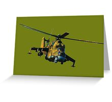 Mi 24 Hind color Greeting Card