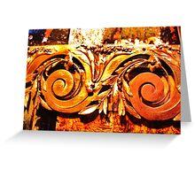 Artisan Brasswork, Carennac France Greeting Card