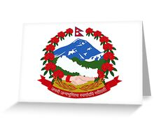 Coat of Arms of Nepal  Greeting Card