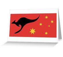 New Australian Flag Design AFL4 Greeting Card