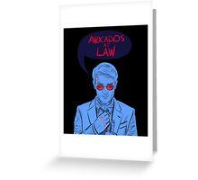 Matt Murdock (Transparent v.2) Greeting Card
