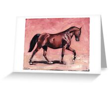 Walking with Purpose II ( horse portrait oil painting) Greeting Card