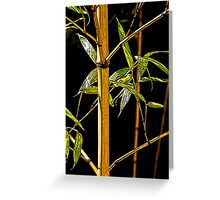 0041 Bamboo Sumi-e Greeting Card
