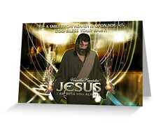Jesus, God bless your baby! Greeting Card