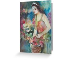 Colorful Caress Greeting Card