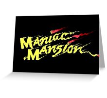 Maniac Mansion #08 Greeting Card