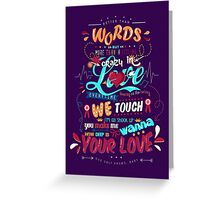 Better Than Words Greeting Card