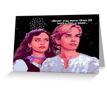 Guybrush and Elaine (final of Monkey Island 1) Greeting Card
