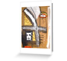 tribal voice Greeting Card