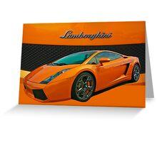 Super Car in Orange Greeting Card