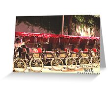 We rode on these around China Greeting Card