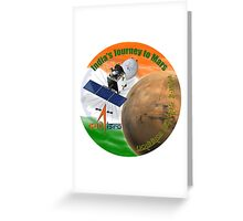 ISRO - Mars Orbital Mission Program Logo Greeting Card