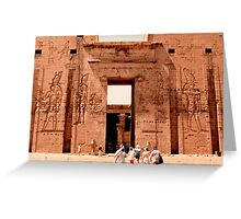 Edfu Temple of Horus Greeting Card